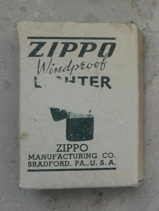 Les boites Zippo au fil du temps Boite110
