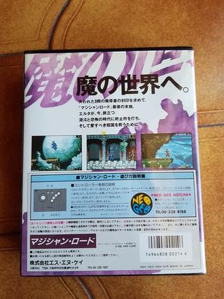 [Dossier] Magician Lord: infos et différentes versions/sets. - Page 3 20180350