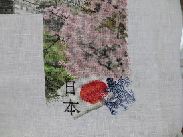 Thea Gouverneur - Japan (2.5.18) - Page 4 Img_0620