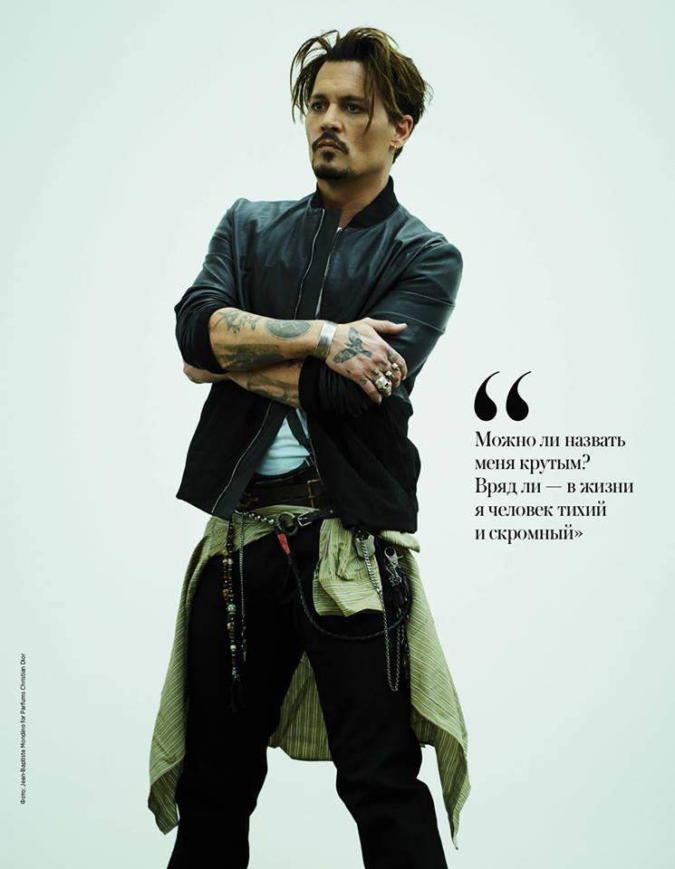 Johnny, la nouvelle égérie du parfum Dior - Page 26 26731010