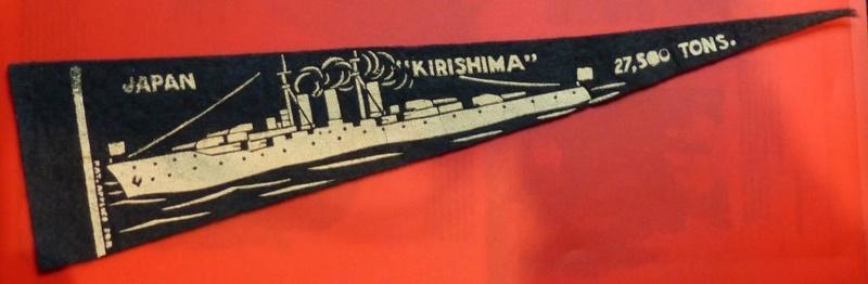 Fanion US Bateaux Japonais P1170732