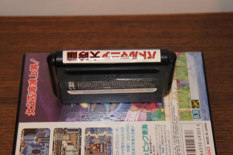 Battle Mania 2 sega MD megadrive JAP Dsc05212