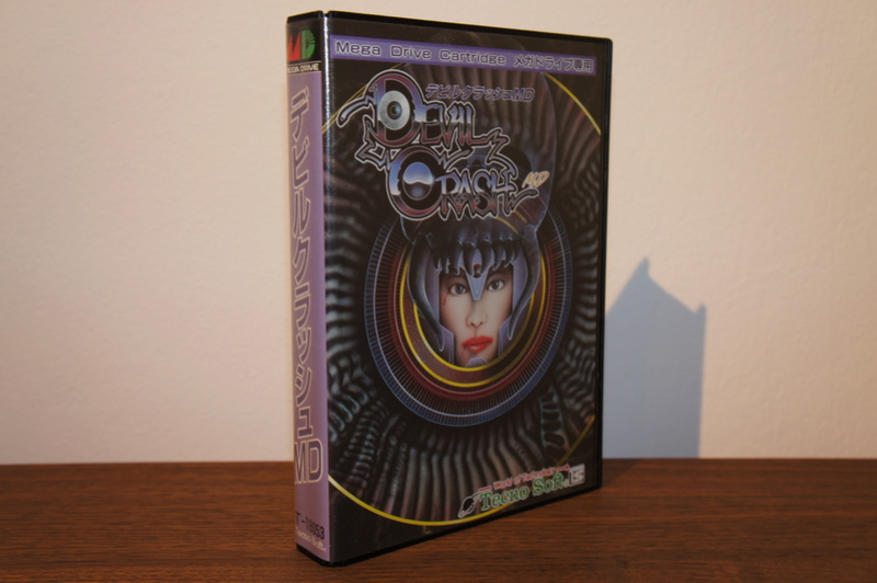 la collection de Salgueiro Dsc05275