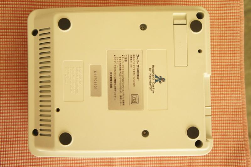 Console super Nintendo  Dsc05619