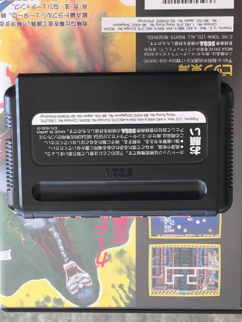 Battle Mania 1 SEGA MD megadrive JAP  Img_3122
