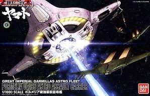Pormelia - Space Battleship Yamato - Bandaï 1/1000 Aaal2910