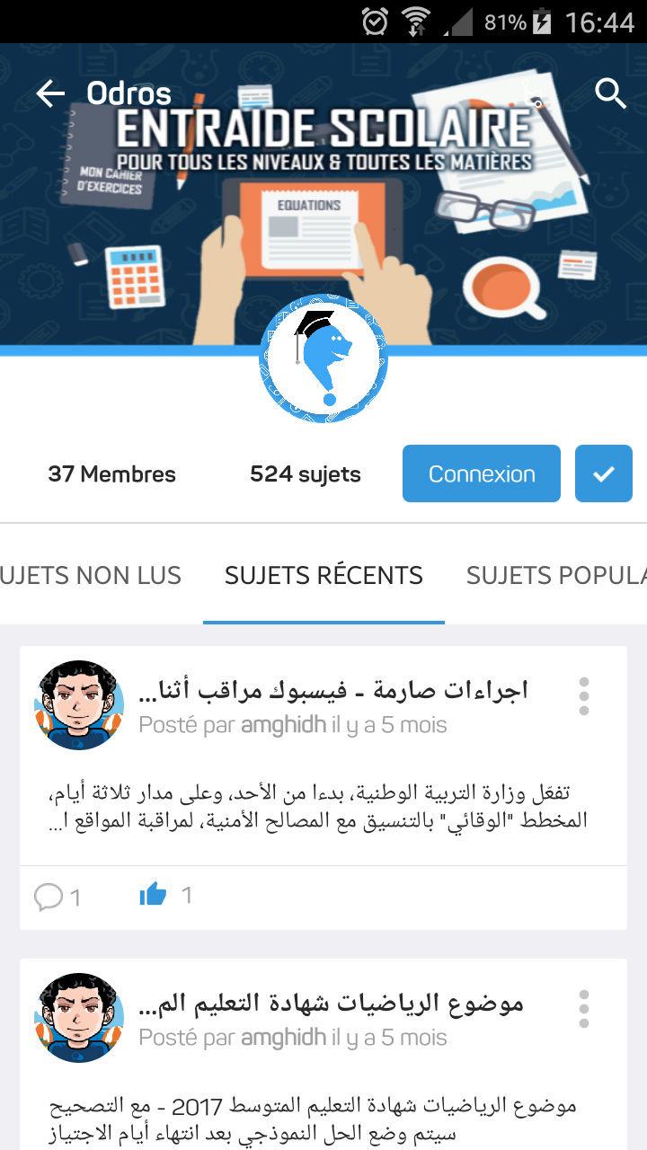 Concours Topic'it : Prix de la meilleur bannière & logo de forum sur l'application Topic'it 24271110