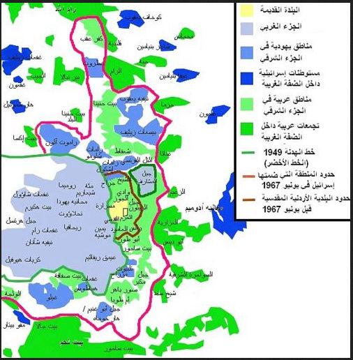 القدس معالم و تاريخ 2017-110