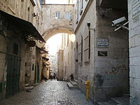 القدس معالم و تاريخ Ecceho10