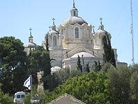 القدس معالم و تاريخ Hacnes10