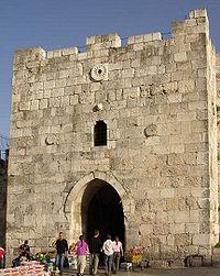 القدس معالم و تاريخ Herods10