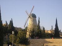 القدس معالم و تاريخ Jwindm10
