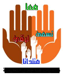 أسعار العملات اليوم السبت 7-12-2019 فى مصر Uoo-uo10