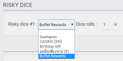 Event : Buffet Rewards Act-ex12
