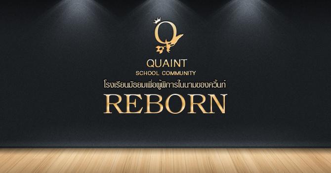 Event : Reborn Ads-qu10