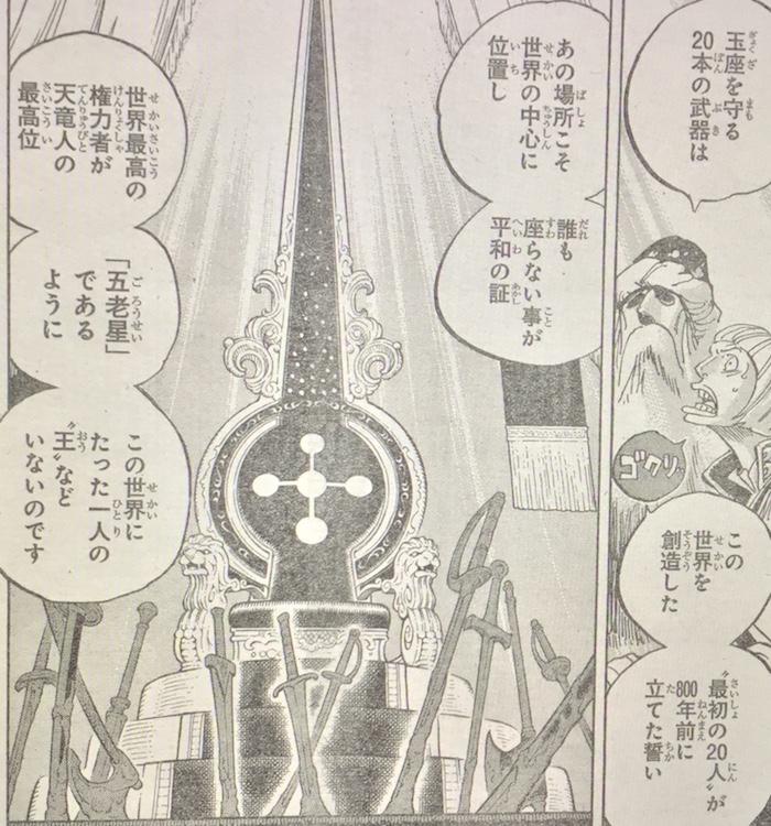 One Piece Manga 907: Spoiler Op_90711