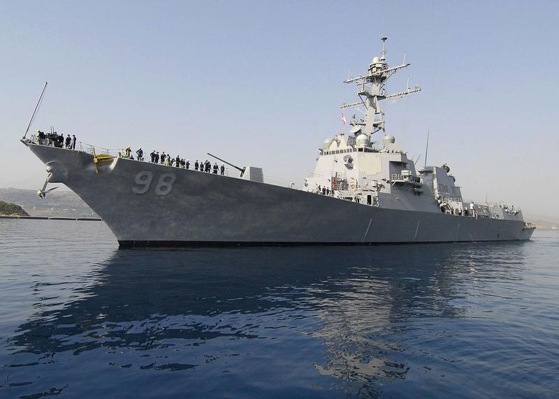 USS FORREST SHERMAN - DDG 98 Img_4539