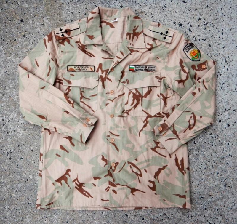 bulgarian desert uniform Dscn6410