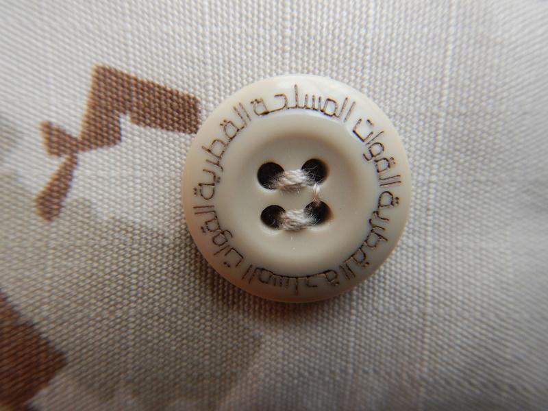 Qatari Splinter Dscn6714