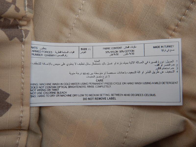 Qatari Splinter - Page 2 Dscn6719