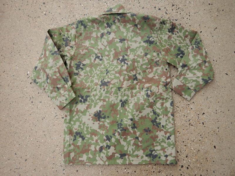 Current JGSDF field jacket Dscn6920