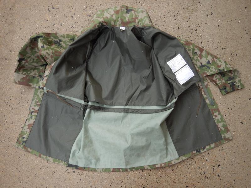Current JGSDF field jacket Dscn6922
