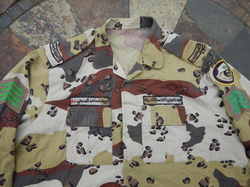 Vomit pattern  Dscn7213