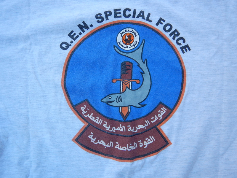 Qatari Navy Special Forces T shirt Dscn7226