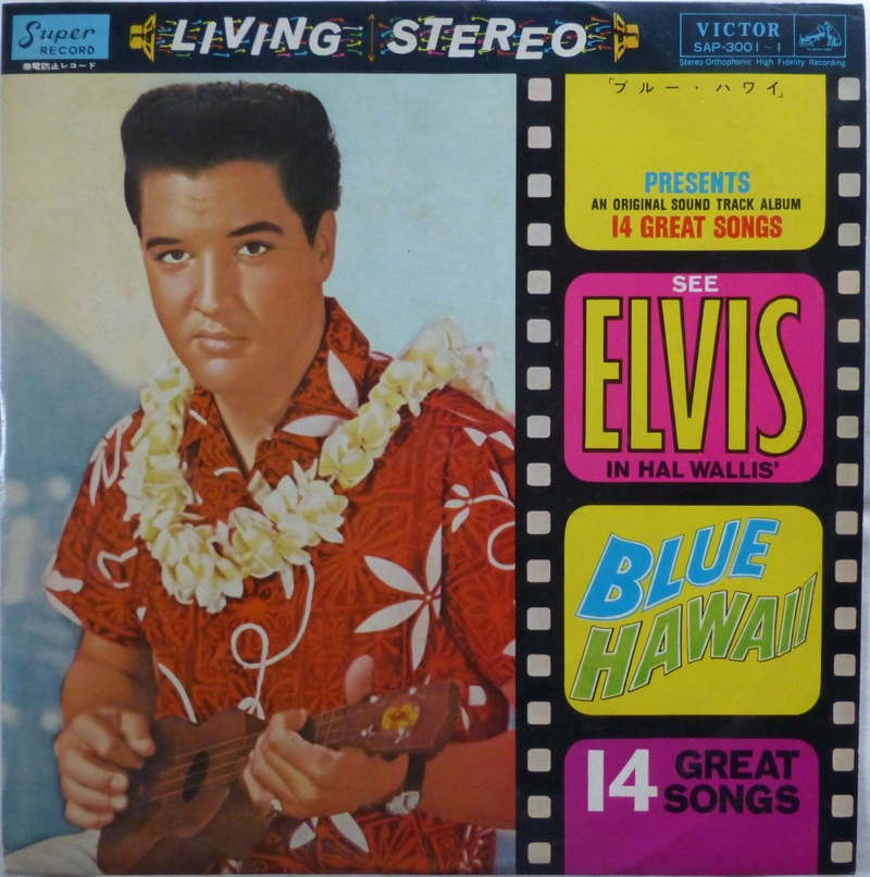 THE BEST OF ELVIS 110