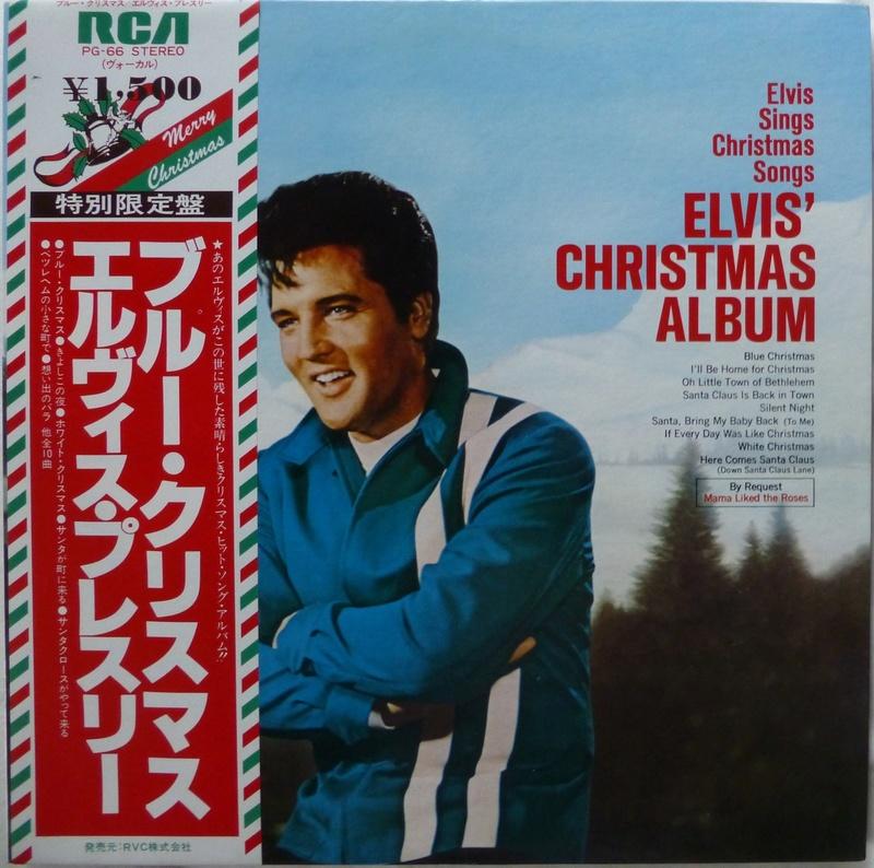 ELVIS' CHRISTMAS ALBUM 118