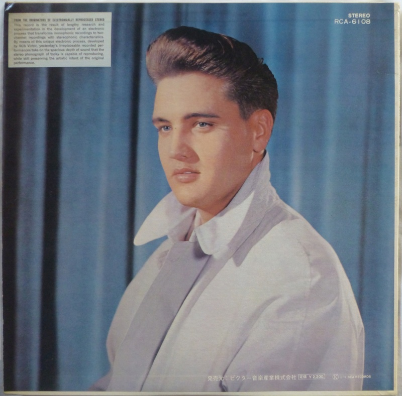 ELVIS' GOLDEN RECORDS VOL. 2 1a10