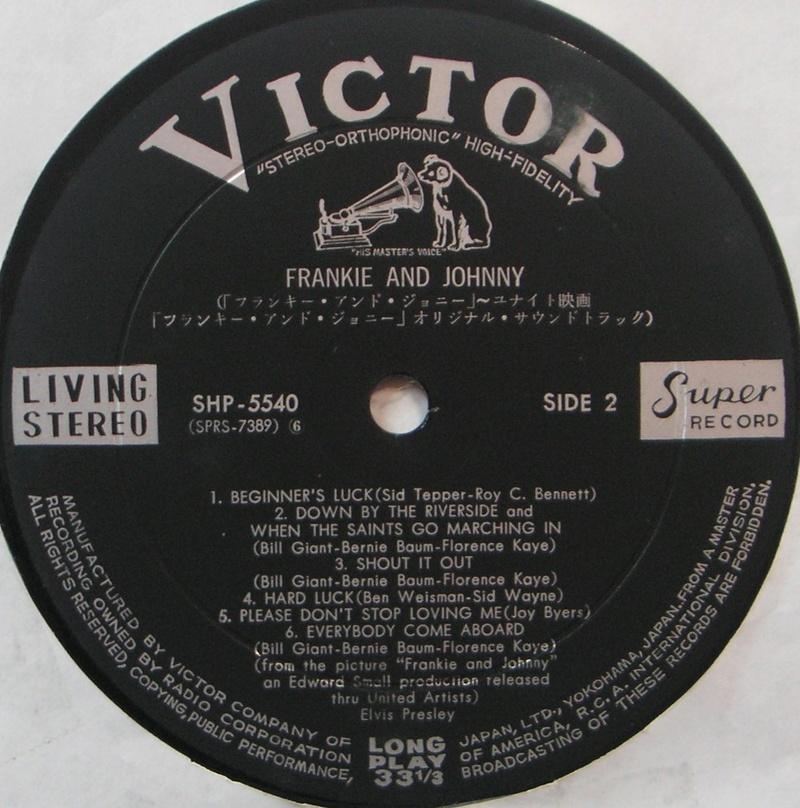 FRANKIE AND JOHNNY 2e10