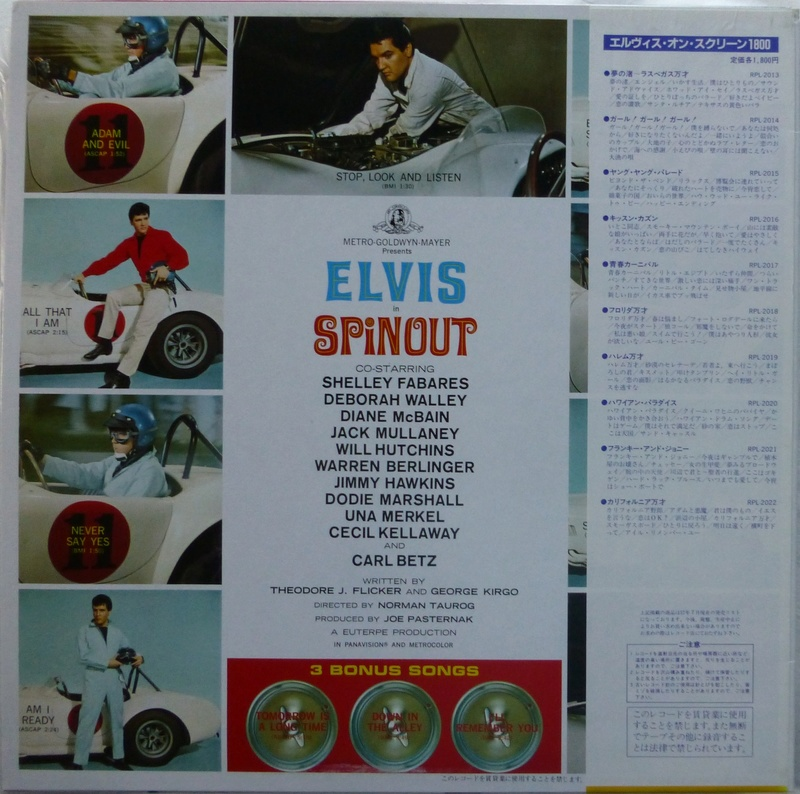 CALIFORNIA HOLIDAY / SPINOUT Elvis_21