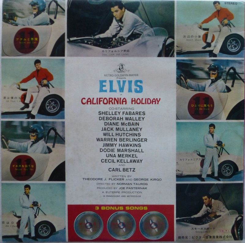 CALIFORNIA HOLIDAY / SPINOUT Elvis_27