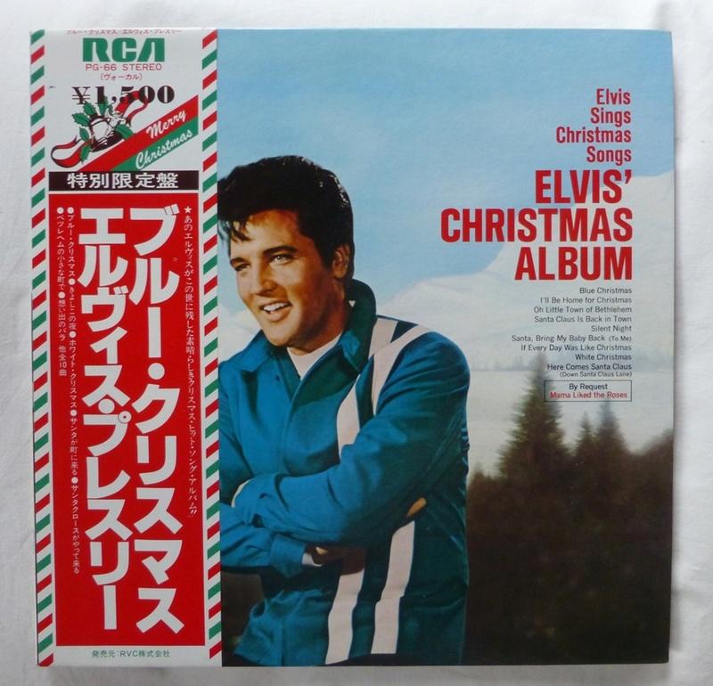 Neu eingetroffen...... - Seite 12 Elvis_38