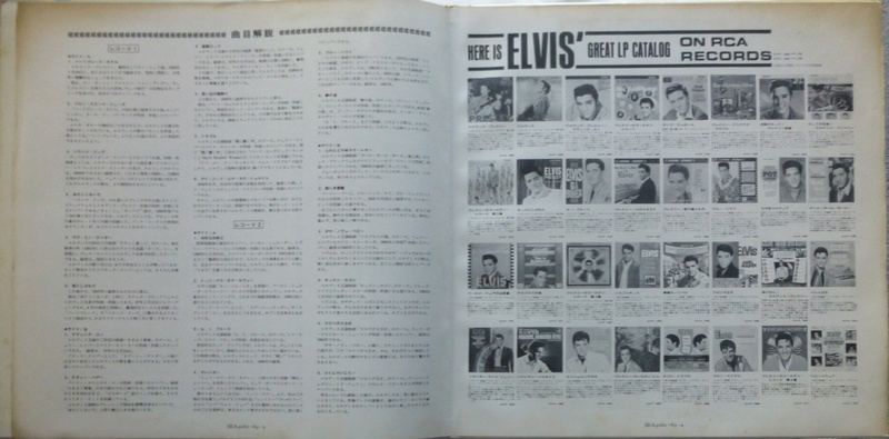 Presley - THE GREAT HITS OF ELVIS PRESLEY Elvis_57