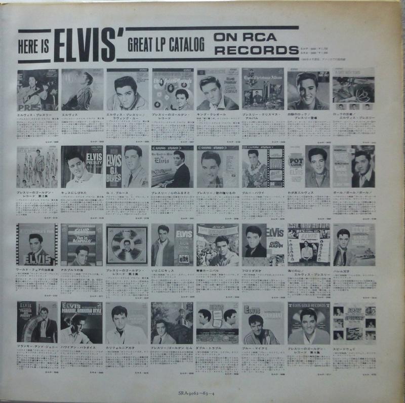 Presley - THE GREAT HITS OF ELVIS PRESLEY Elvis_59