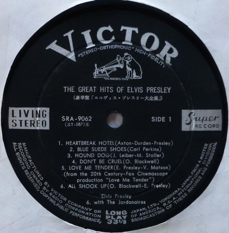 Presley - THE GREAT HITS OF ELVIS PRESLEY Elvis_70