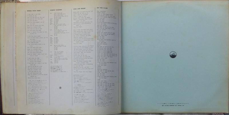 ELVIS' GOLDEN STORY VOLUME 2 P1080018