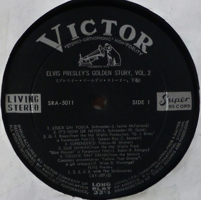 ELVIS' GOLDEN STORY VOLUME 2 P1080025