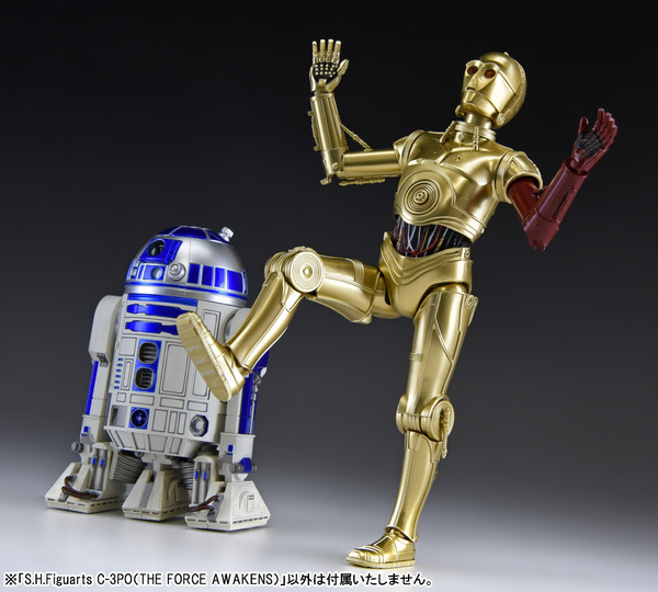 STAR WARS S.H.Figuarts - C-3PO - The Force Awakens C852d110