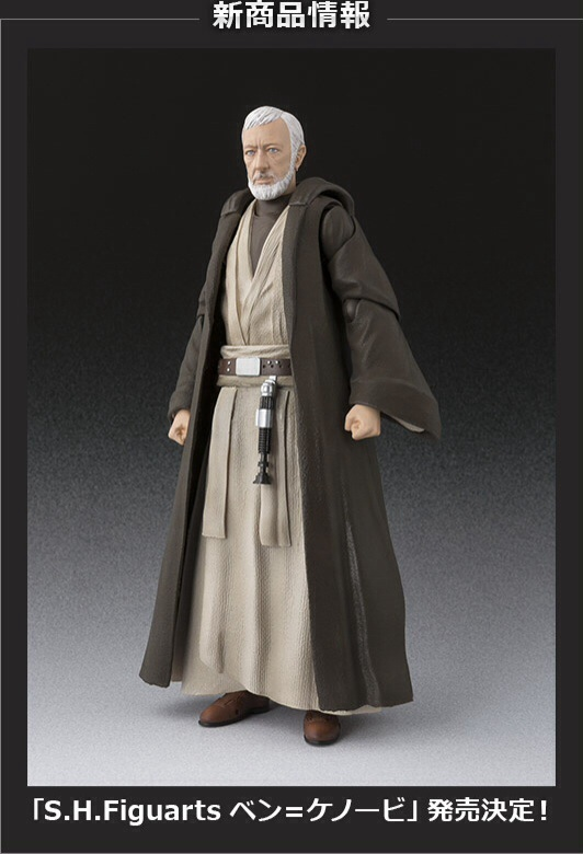STAR WARS S.H.Figuarts - BEN KENOBI - A New Hope Image17