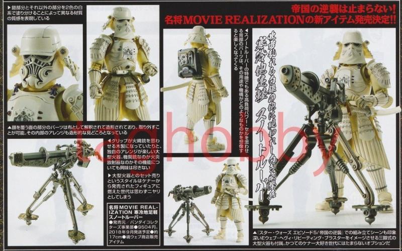 STAR WARS Movie Realization - KANREICHI ASHIGARU SNOWTROOPER Movie-10