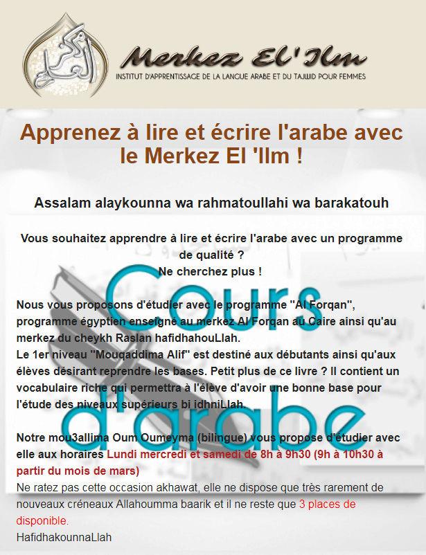 Merkez El 'Ilm  - Page 2 Nouv_g10