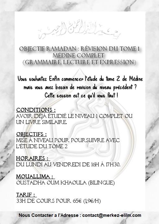 Merkez El 'Ilm  - Page 3 Revisi10