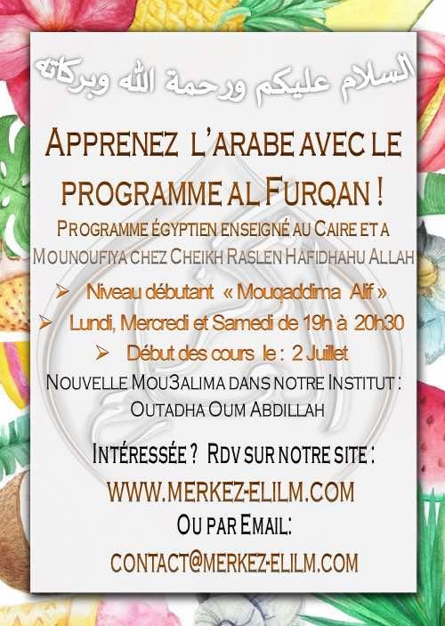 Merkez El 'Ilm  - Page 3 Whatsa14