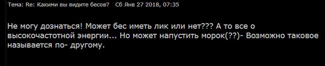 Веретничество - большой развод (из переписки ересиархов всея Руси) Ae_eia11