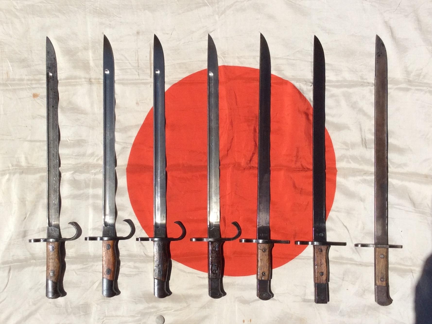 Quelques baïo' japonaises B10