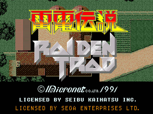 Let's compare :  RAIDEN ! Megadrive VS PC Engine 38937-10