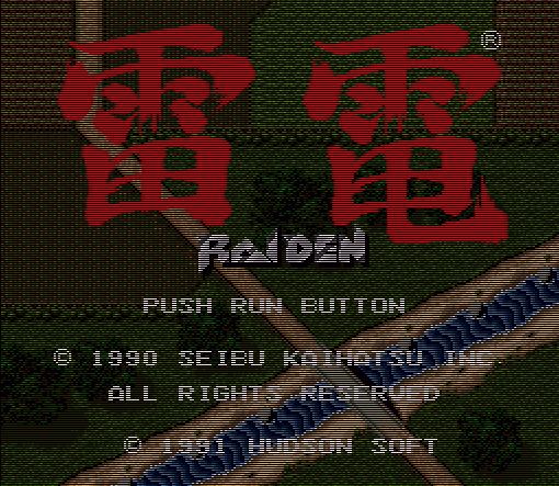 Let's compare :  RAIDEN ! Megadrive VS PC Engine Raiden10